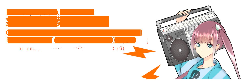 象の小規模なラジオ